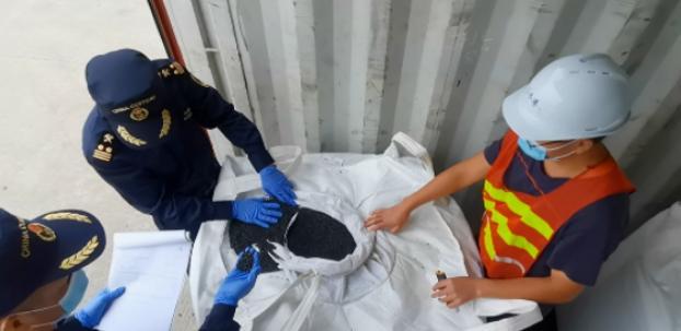 看黄图_佛山某公司进口74吨PVC再生塑胶颗粒,被海关强制退回原产地