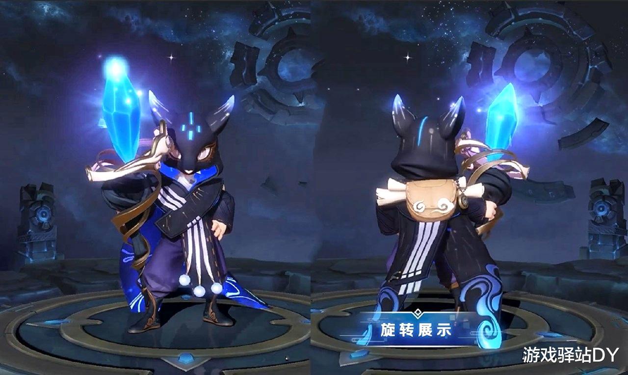 《【煜星娱乐手机版登录】王者:S21皮肤官宣,获取方式更改,原初探秘者模型特效展示》