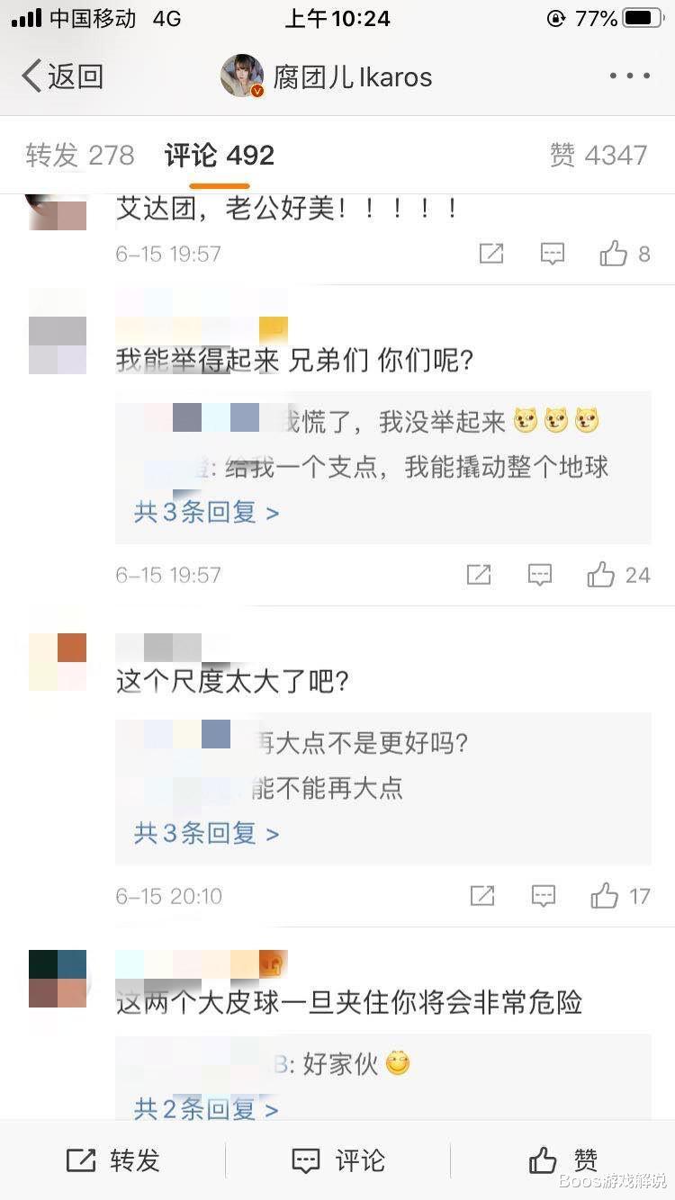 《【煜星娱乐登陆注册】腐团儿COS艾达,表示枪老沉,网友:我举得起来!》