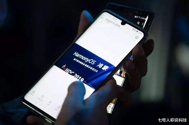 """终于来了!鸿蒙系统2.0""""横空出世""""!明年手机全面支持?"""