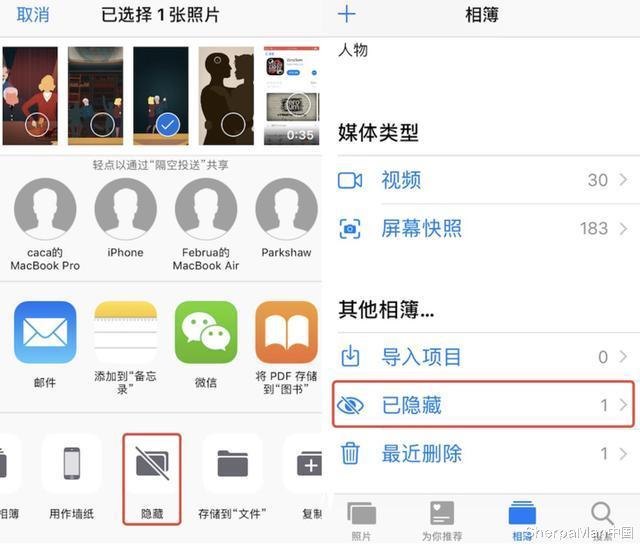 iPhone不为人知的小功能,学会万元苹果没白买!