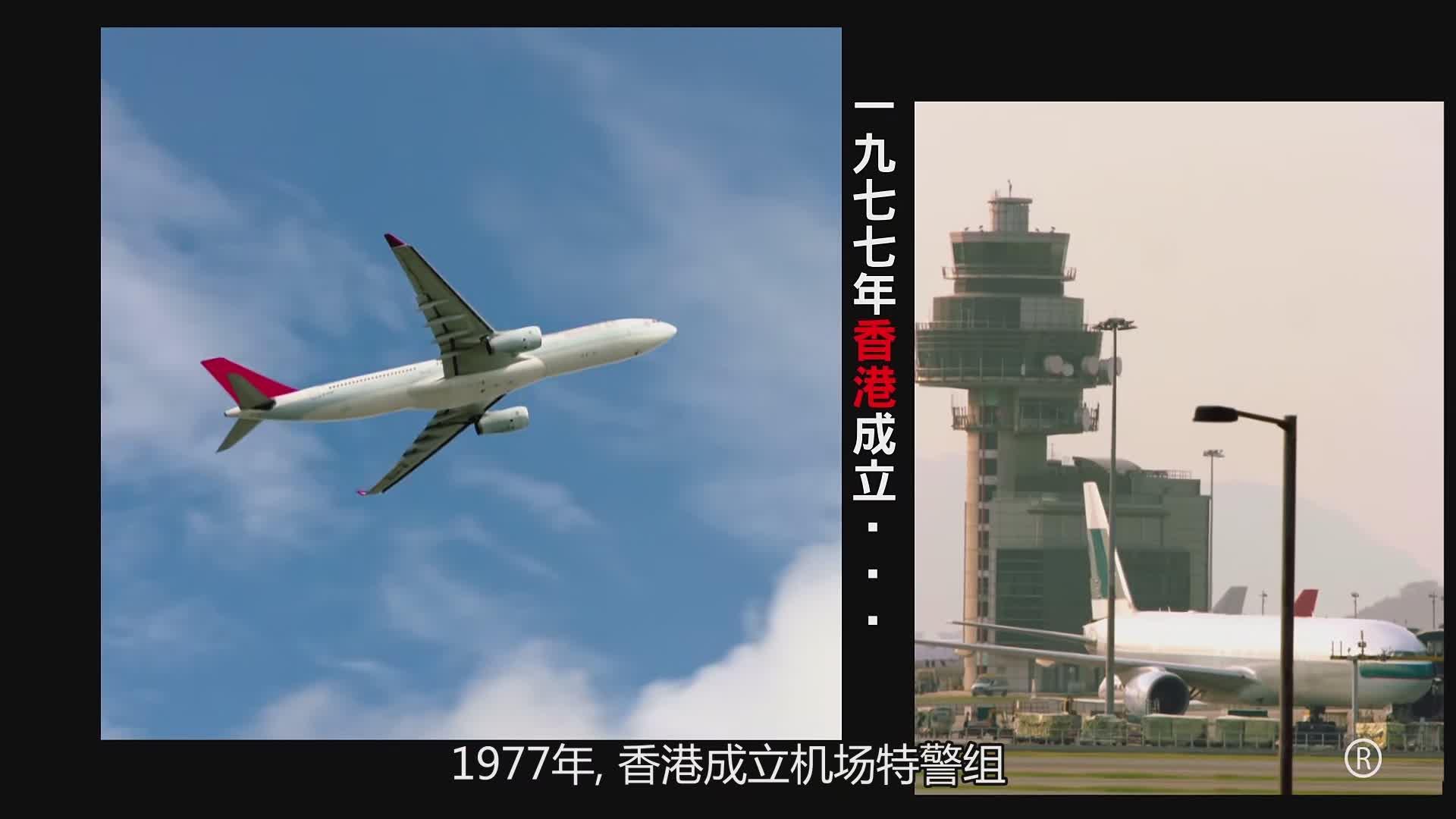 港剧《机场特警》:三个翻版小生齐上阵,谁是下一位TVB视帝?插图