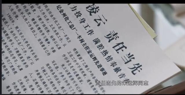 《大江大河2》仅播6集评分9.3,背后的出品方才是真的强插图4