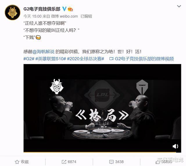"""刺激战场国际服_G2再次整活!小杨生煎被调侃,FNC惨遭""""虾仁猪心"""""""