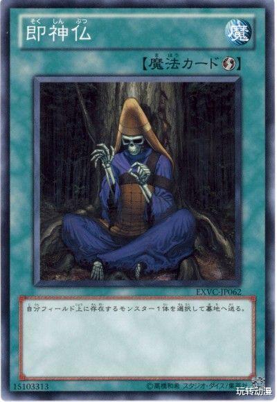 高达00游戏_游戏王:骨王穿上僧侣衣服可将怪兽送入墓地,至今难忘打赌规则