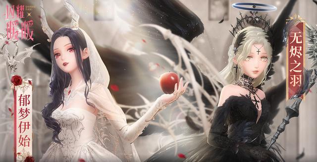 《【煜星代理注册】闪耀暖暖:黑天使与白恶魔?周年庆这两套是真的香!》
