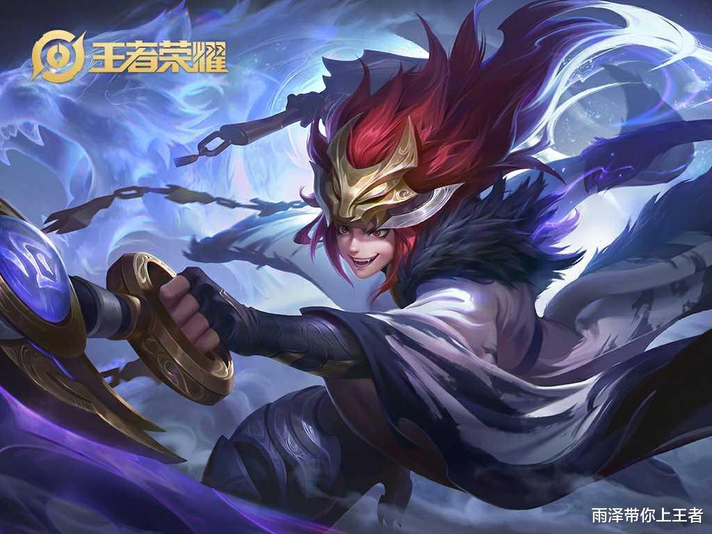 《【煜星注册登录】王者荣耀S20新赛季季前冲分:镜强势崛起,强度远超孙悟空!》