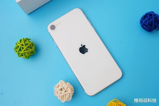 """被""""捧上天""""的iPhoneSE2,为什么卖不动了?答案很现实!"""
