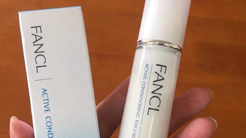 平价好用的小众乳液,上水和肌亮肤控油,943保湿效果好