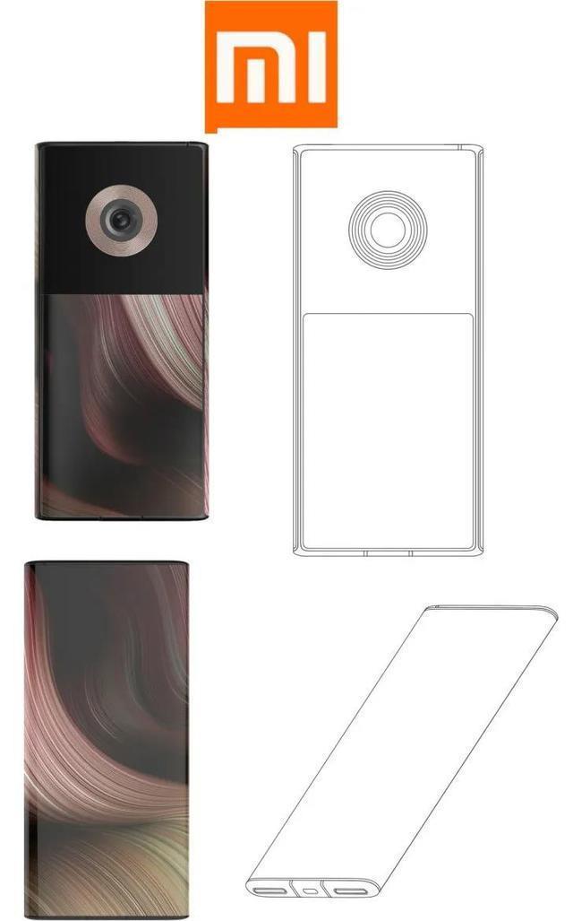 小米专利手机后置一颗镜头,华为麒麟标志、方舟系统商标注册通过 专利 麒麟 小米系统 华为手机 华为三星 手机 华为 小米 每日推荐  第2张