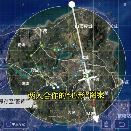 """《【合盈国际品牌】""""吃鸡""""海岛2.0版本出现新玩法,地图中可以画出""""五星法阵""""!》"""
