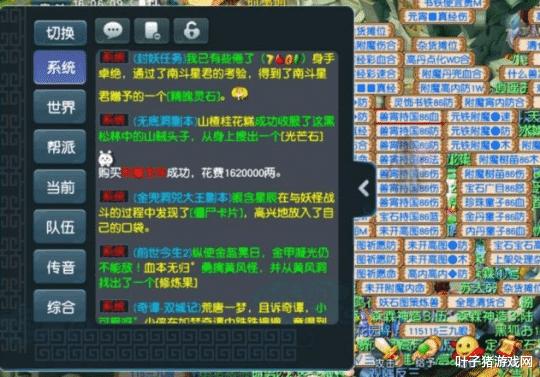 《【煜星app注册】梦幻西游:义气龙都会的挂机大招 猴王扔30W竟不信找GM帮忙》
