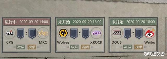 仙剑奇侠传3游戏剧情_《第五人格》IVL联赛:MRC零封CPG,强势晋级季后赛