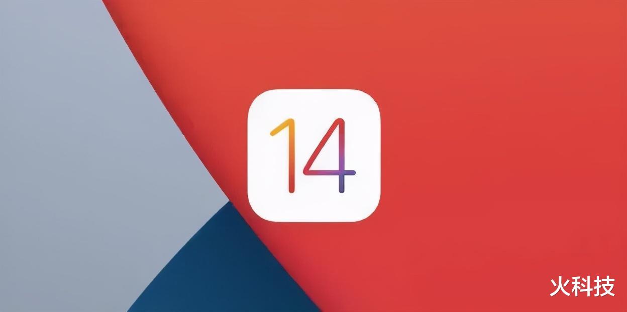 """iPhone12系列发布后,苹果就有迹象要""""封杀""""第三方维 数码百科 第2张"""