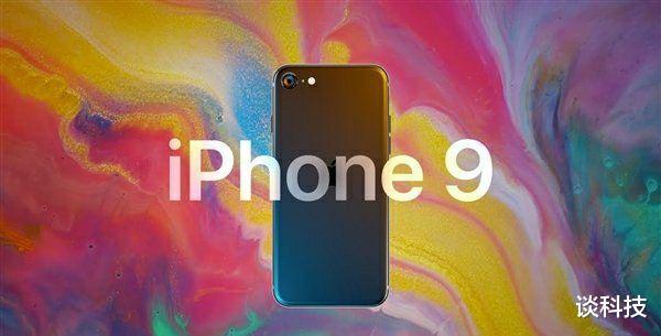 史上最香iPhone手机,搭载A13处理器,售价比小米10便宜一千!