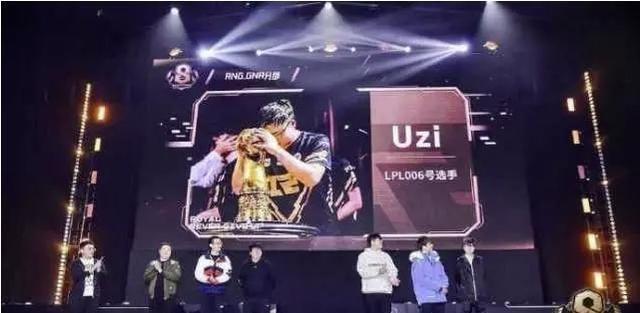 《【煜星娱乐登陆注册】RNG举办八周年庆典,用一招和UZI绑定了!观众看完开始喷RNG》