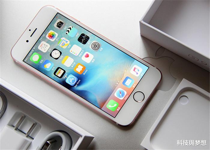 5年前的iPhone6s,相当于现在什么水平的国产机?原来差距这么大!