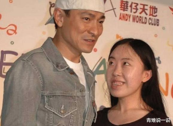 """那位痴迷刘德华,为追星""""逼""""父亲卖肾的杨丽娟,如今怎么样了?"""