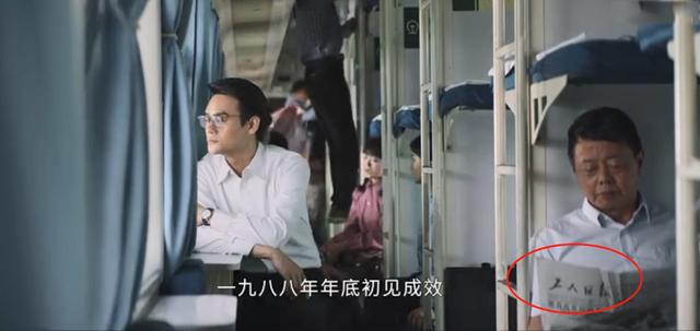 《大江大河2》仅播6集评分9.3,背后的出品方才是真的强插图8