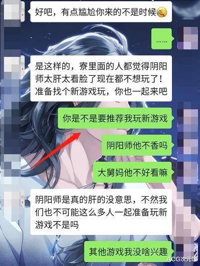 《【煜星注册地址】老江湖骗子跑阴阳师挖人,声称痒痒鼠要凉,结局大快人心》
