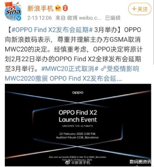 MWC2020突然宣布取消,国产手机损失惨重,OPPO华为措手不及