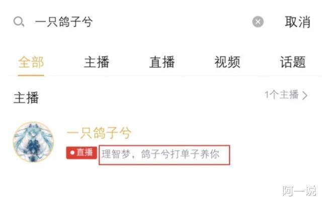 梦泪如果没有钱,梦嫂还会跟他吗?玩家:看个性签名 主播 端游热点  第3张