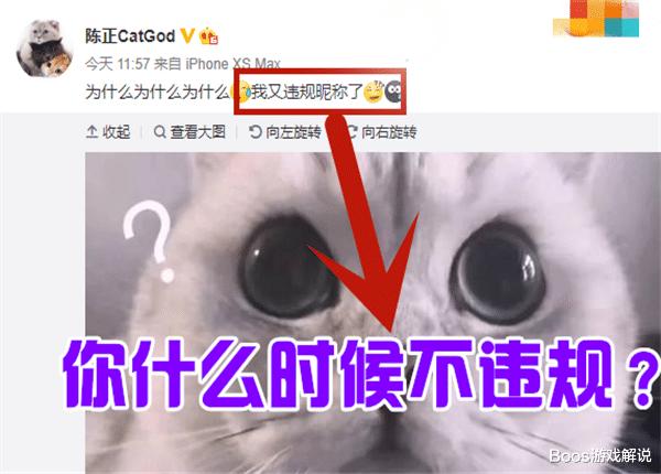 """《【煜星娱乐app登录】张大仙在他面前是""""弟弟""""?这操作只有他才会!网友:鬼才!》"""