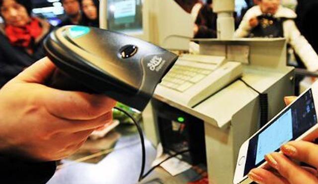 微信支付比例超越支付宝,一张百元大钞一天可能会被无数人摸过 数码百科 第2张