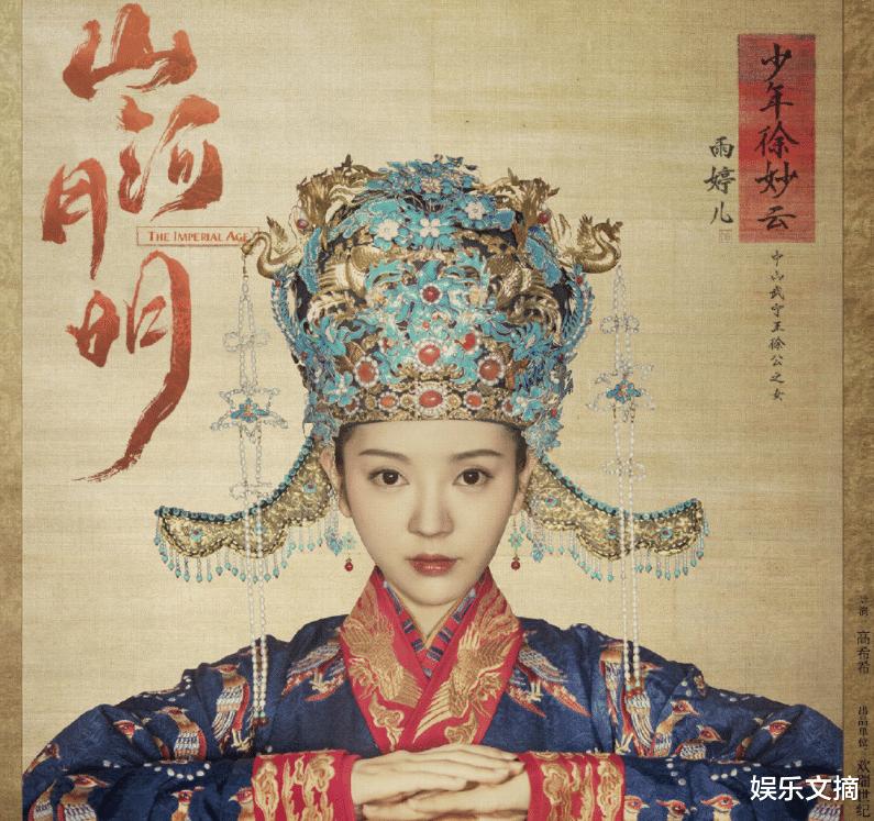冯绍峰古代剧终于官宣!原觉得女主够美了,见到女三后:心动了