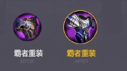 《【煜星官方登陆】王者荣耀老玩家都见过的老版本装备,新玩家:以前装备这么丑?》