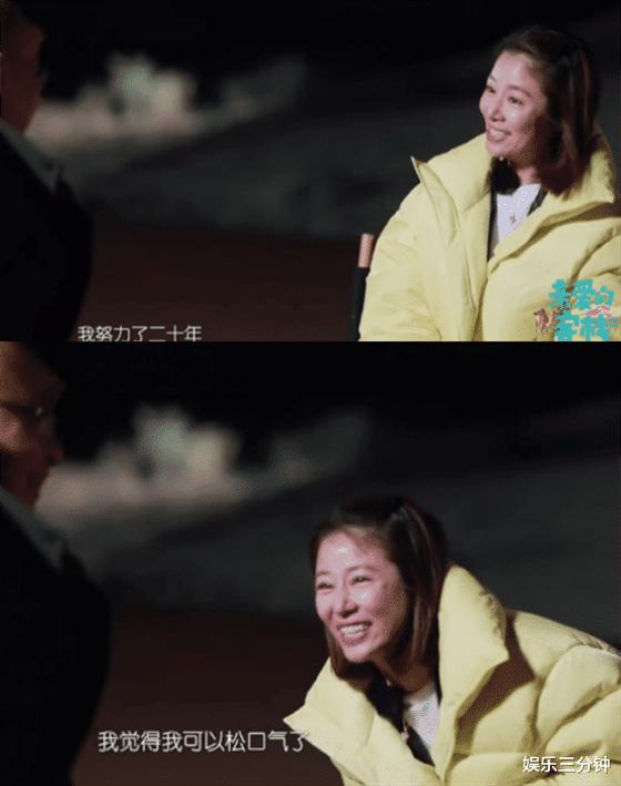 林心如曾哭求琼瑶不要换人,努力了二十年,不能接受演女主角的妈妈