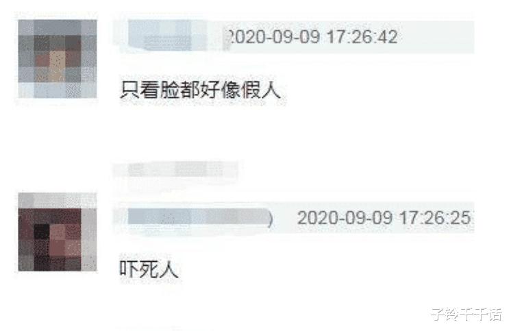 看了范冰冰的最新照片,似乎能明白,为什么李晨表示不会复合了