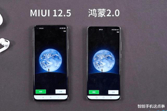 MIUI12.5和鸿蒙2 好物评测 第5张