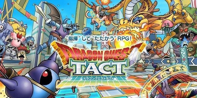 战略RPG《勇者斗恶龙战略指挥家》转生异世界化身魔物指挥官插图
