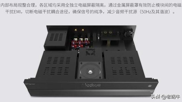 顶级4K硬盘播放机素质代表,亿格瑞A15试玩评测