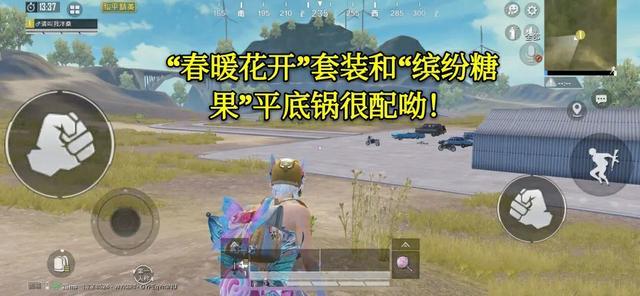 """《【合盈国际注册平台】""""吃鸡""""玩家被敌人撞出天际,意外发现海岛地图是""""圆的""""!》"""