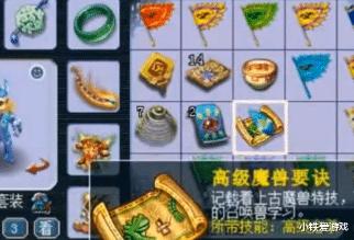 《【煜星娱乐登陆注册】梦幻西游:维护以后的第一本千亿,梧桐出现失误,当场向老板道歉》