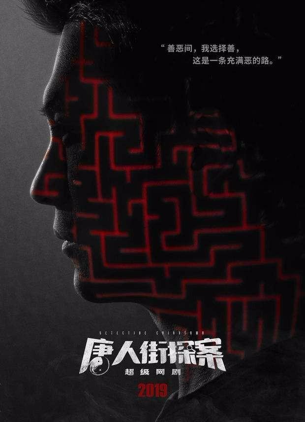 2020年上半年最令人失望电视剧 东方卫视 影视 北京卫视 内地电视剧 电视剧 豆瓣 手游热点  第1张