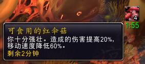 《【煜星娱乐平台注册】魔兽世界:180双手剑拔剑任务再次刷新 不再只有一次机会》