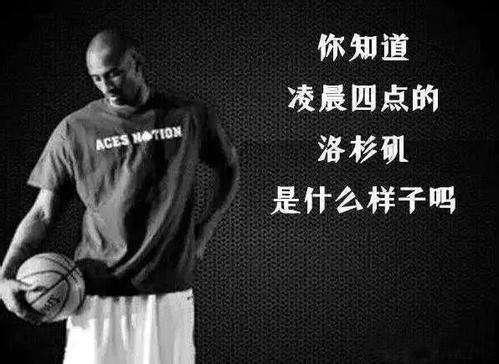 奇迹篮球_NBA五大谣言,你被骗了多久?