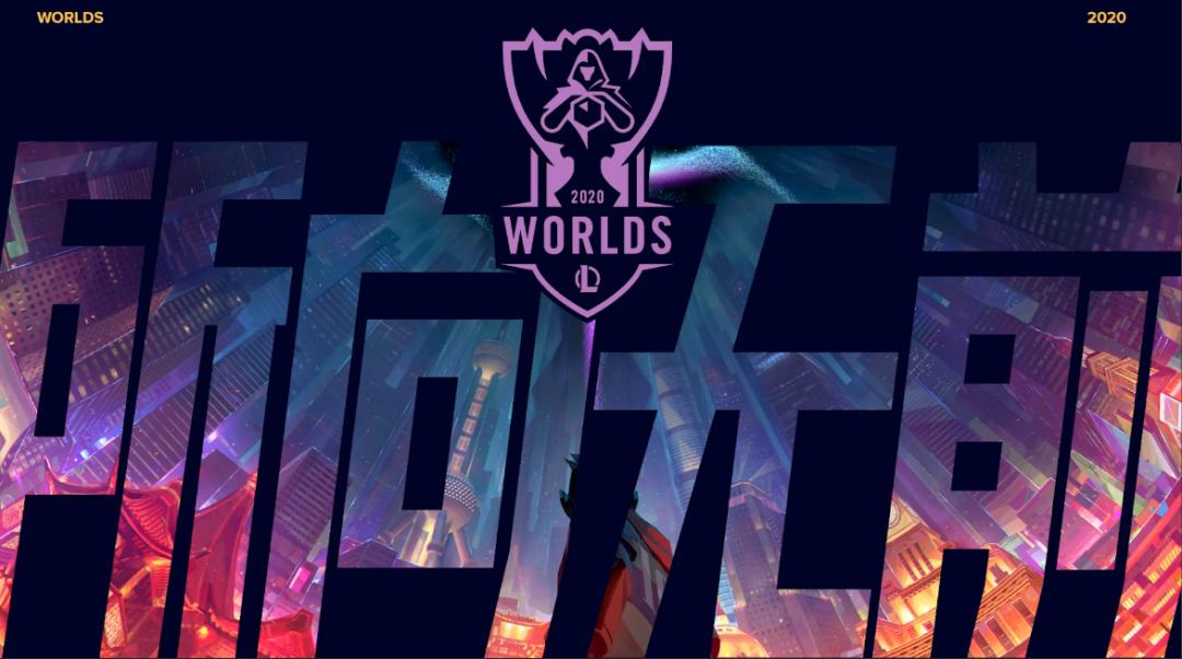 《【煜星娱乐公司】拳头官宣:S10世界赛9月25号开战 S11继续落户中国》