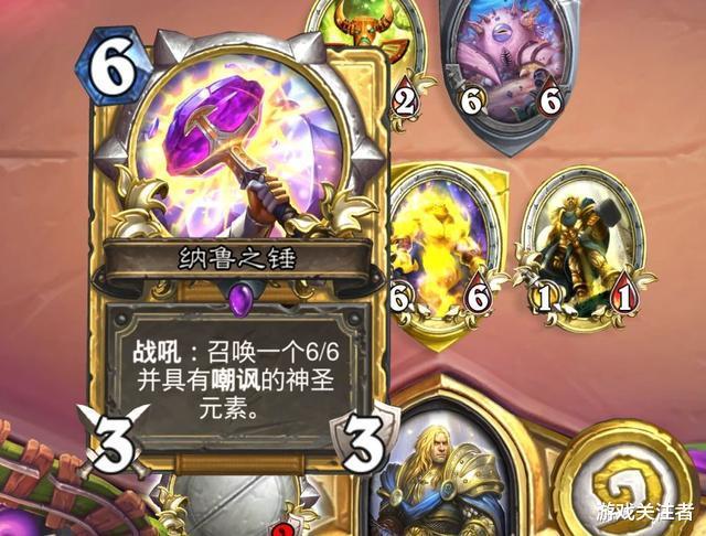 《【煜星注册首页】炉石传说:圣骑士最经典武器现身炉石,金光闪闪动态华丽》
