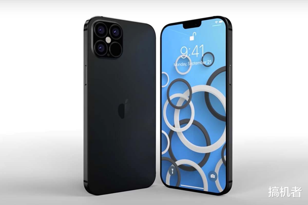 劝你别买iPhone12的7个理由