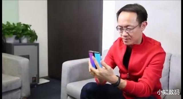 小米有望在2021年推出三款折叠屏手机 好物评测 第5张