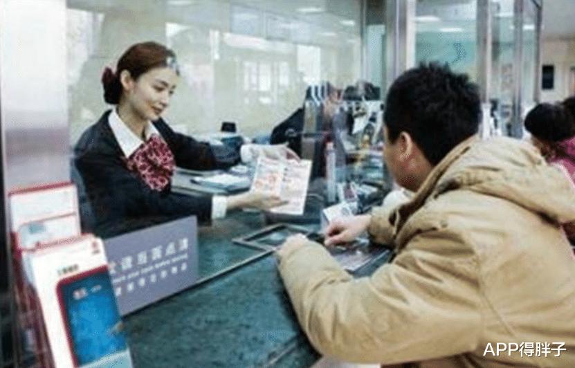 gt劲舞团_汶川大地震后,8万遇难者的银行存款和贷款,最后是怎样处置的?