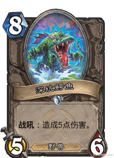 《【煜星在线注册】炉石传说:妖兽了夜刃刺客也能进构筑,娱乐龟龟法无限扎针》