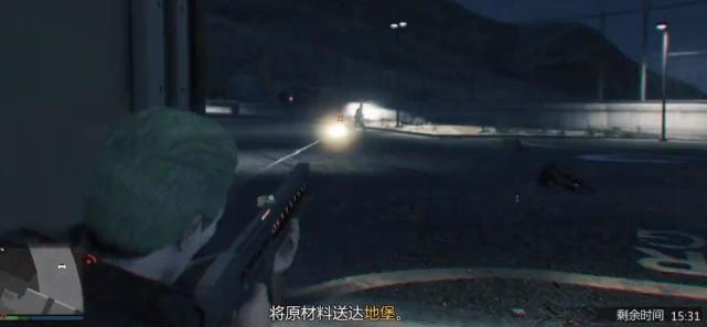 《GTA5》大佬都喜欢用的武器,巴雷特已经过时了,手持坦克它来了! 巴雷特 武器 手游热点  第3张