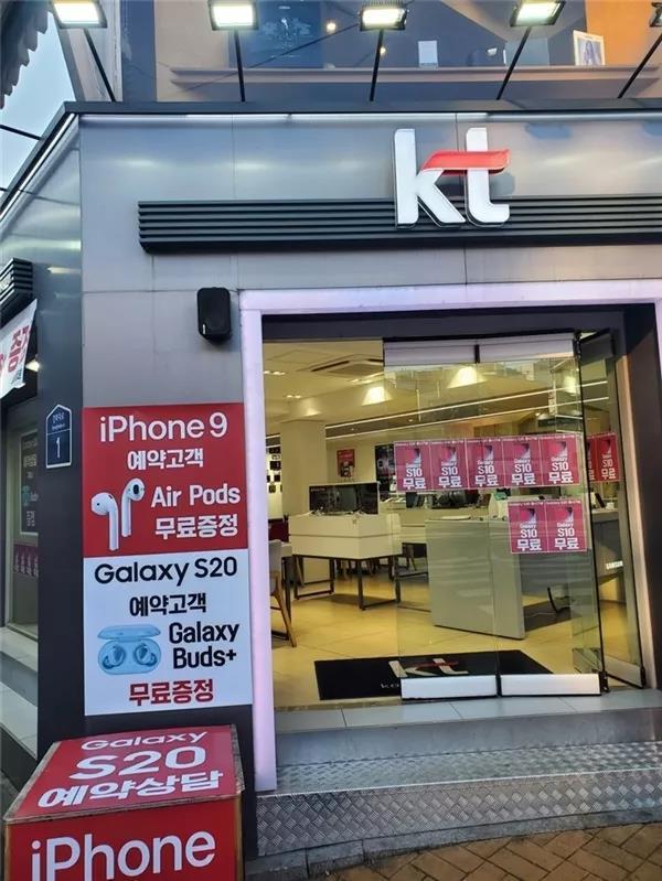 iPhone 9开启预售,起步价仅3000+