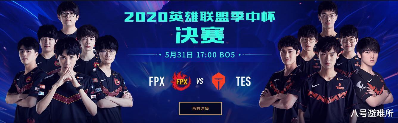 游戏日报:季中杯LPL会师决赛,PSN中国商店恢复,PS5发布会将至