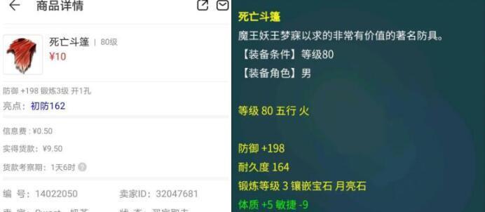 炉石传说新卡组_梦幻西游:梦幻第一个280比例的三年外服务器,不转服还会继续涨